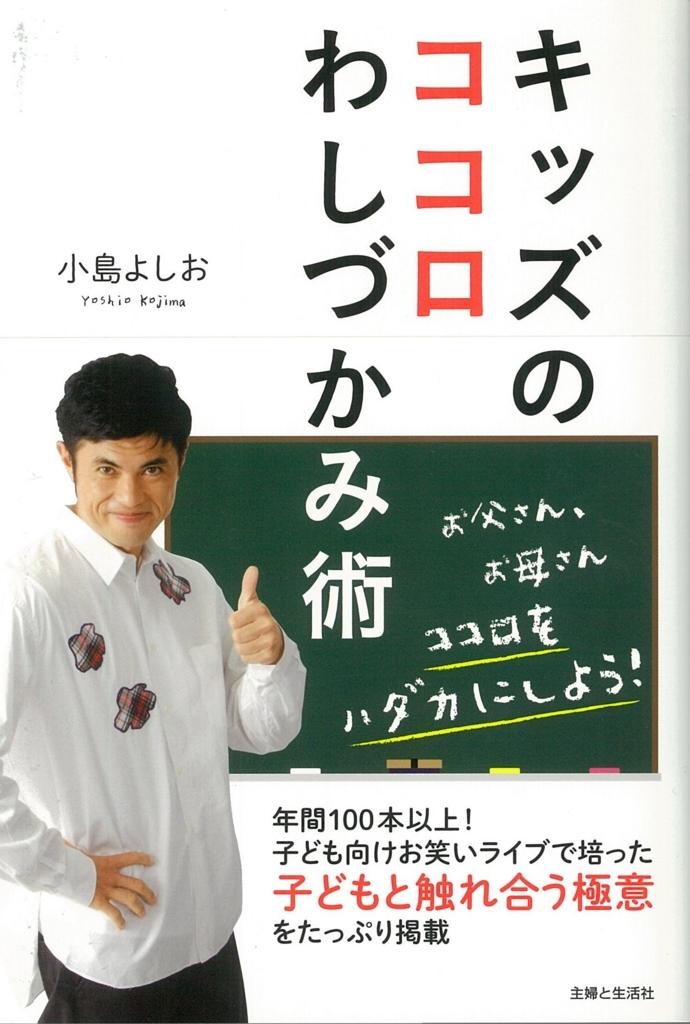 f:id:mojiru:20180710135247j:plain