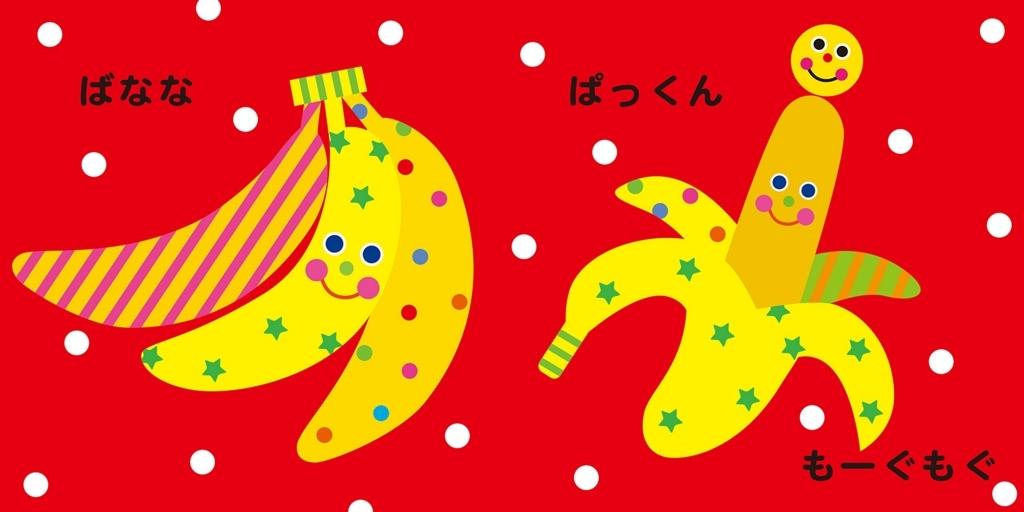 f:id:mojiru:20180711134330j:plain