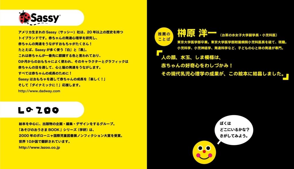 f:id:mojiru:20180711151556j:plain
