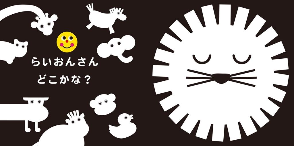 f:id:mojiru:20180711152139j:plain