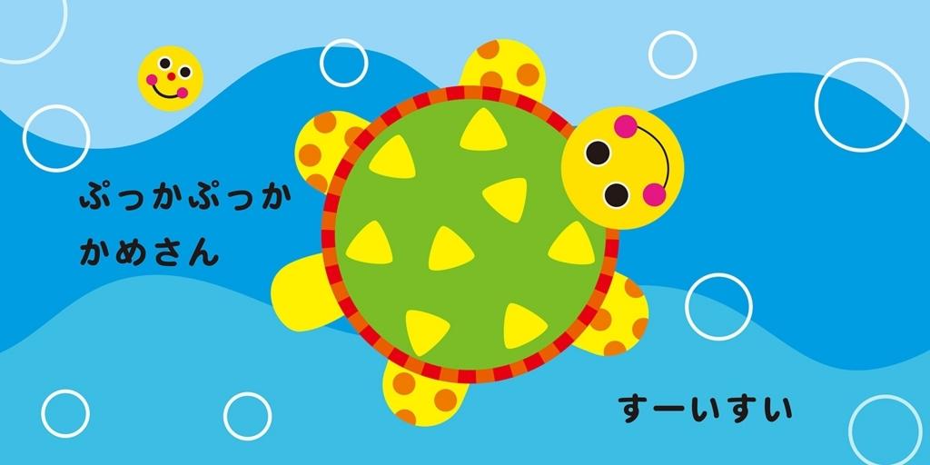 f:id:mojiru:20180711153758j:plain