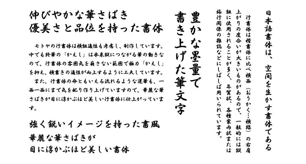 f:id:mojiru:20180713084531j:plain