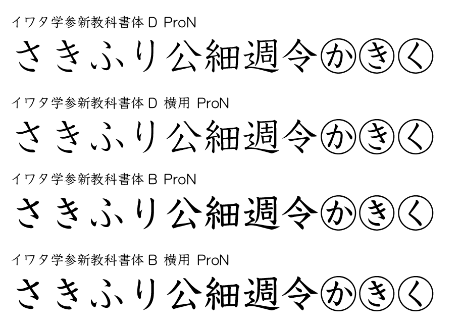 f:id:mojiru:20180713084540p:plain