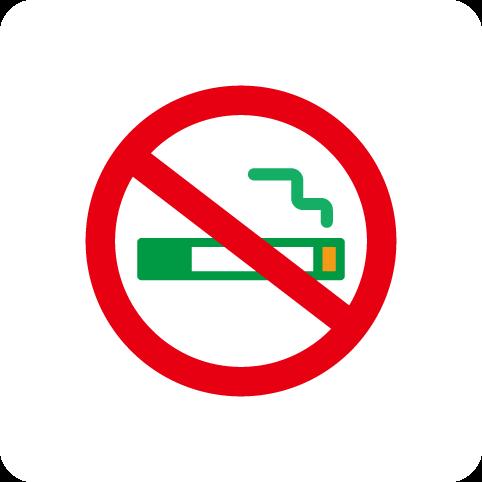 フリー素材:ピクト「タバコ禁止」