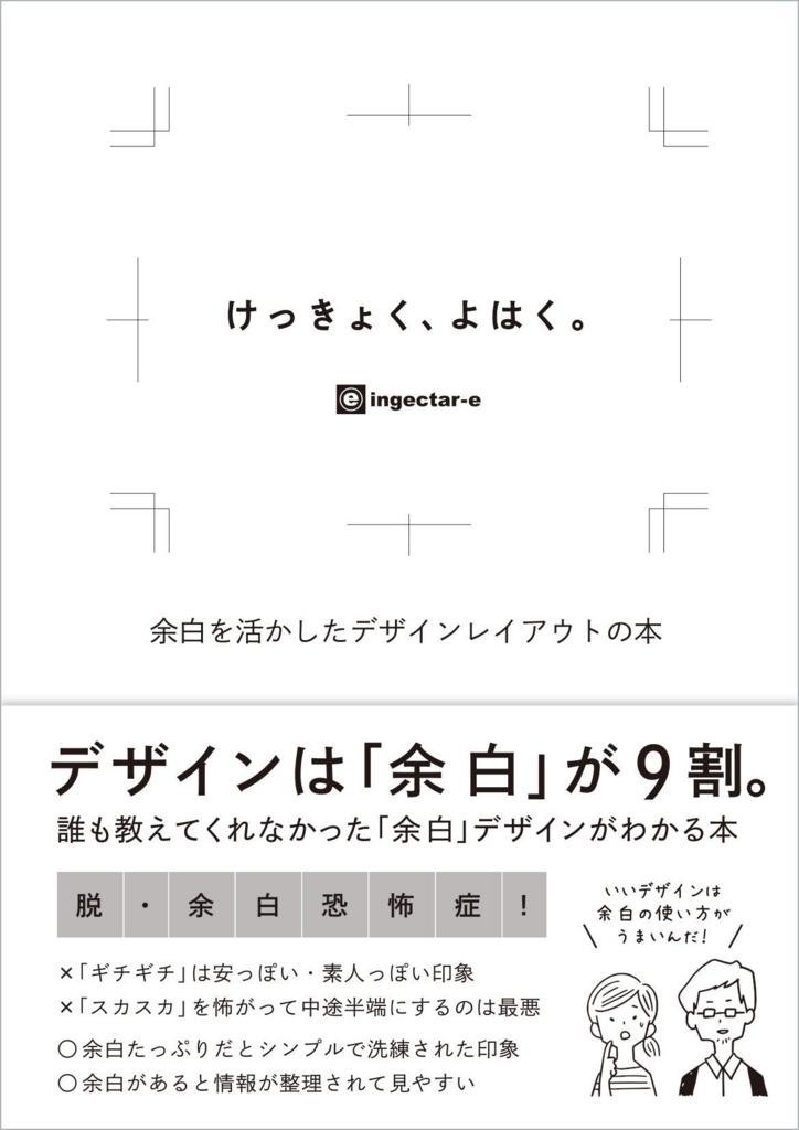 f:id:mojiru:20180717085110j:plain