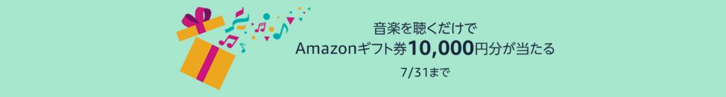f:id:mojiru:20180718153210p:plain