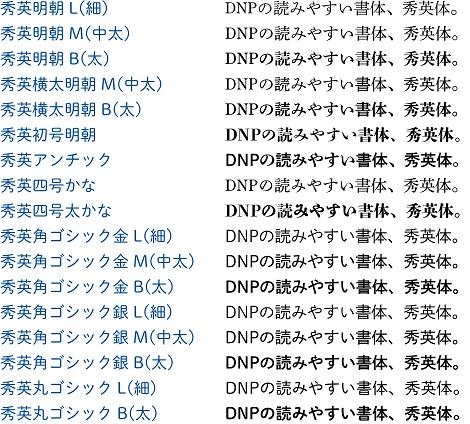 f:id:mojiru:20180719083451j:plain