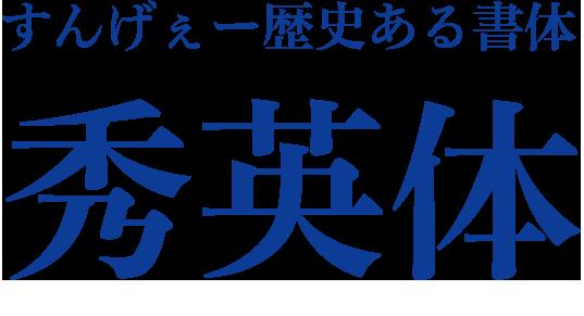 f:id:mojiru:20180719103239p:plain