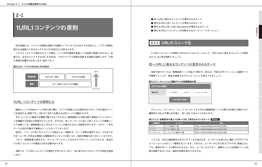f:id:mojiru:20180719145250j:plain