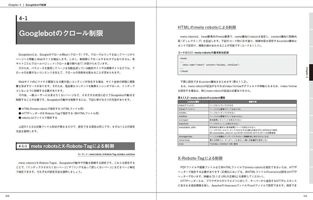 f:id:mojiru:20180719145302j:plain
