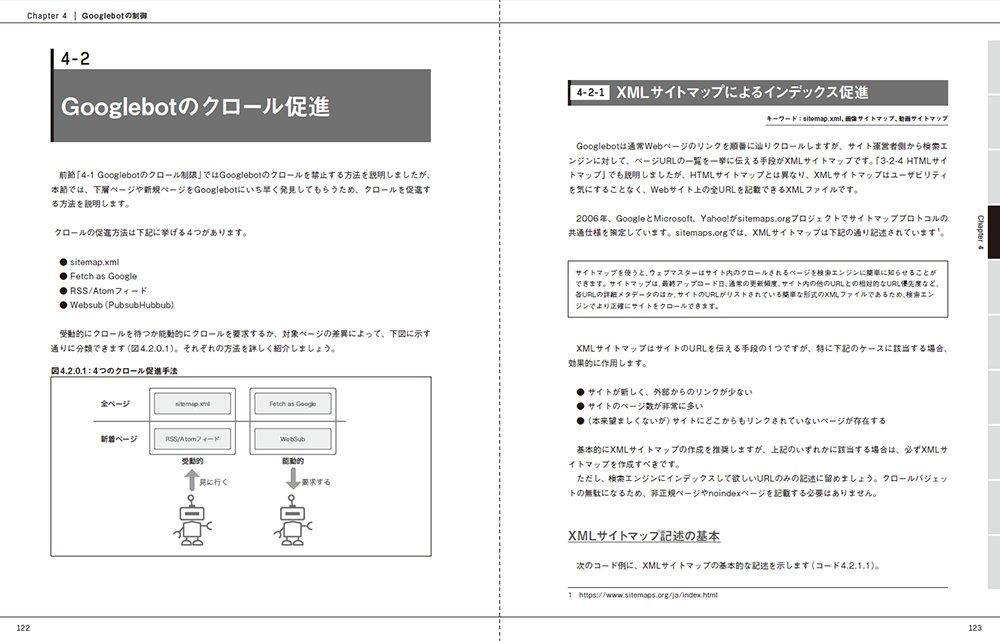 f:id:mojiru:20180719145305j:plain