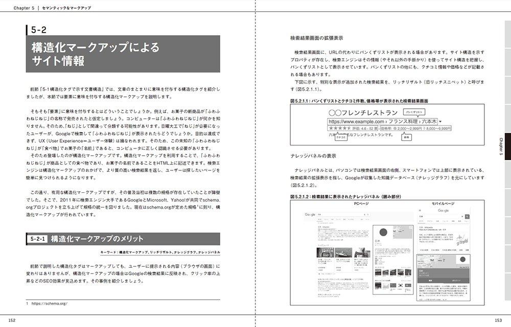 f:id:mojiru:20180719145307j:plain