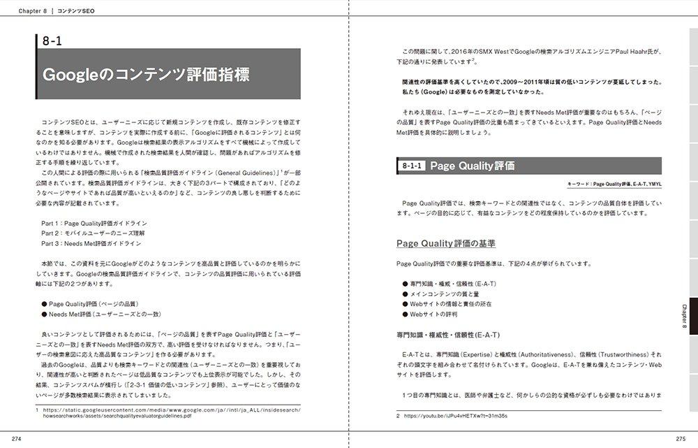 f:id:mojiru:20180719145331j:plain