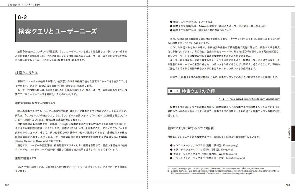 f:id:mojiru:20180719145335j:plain