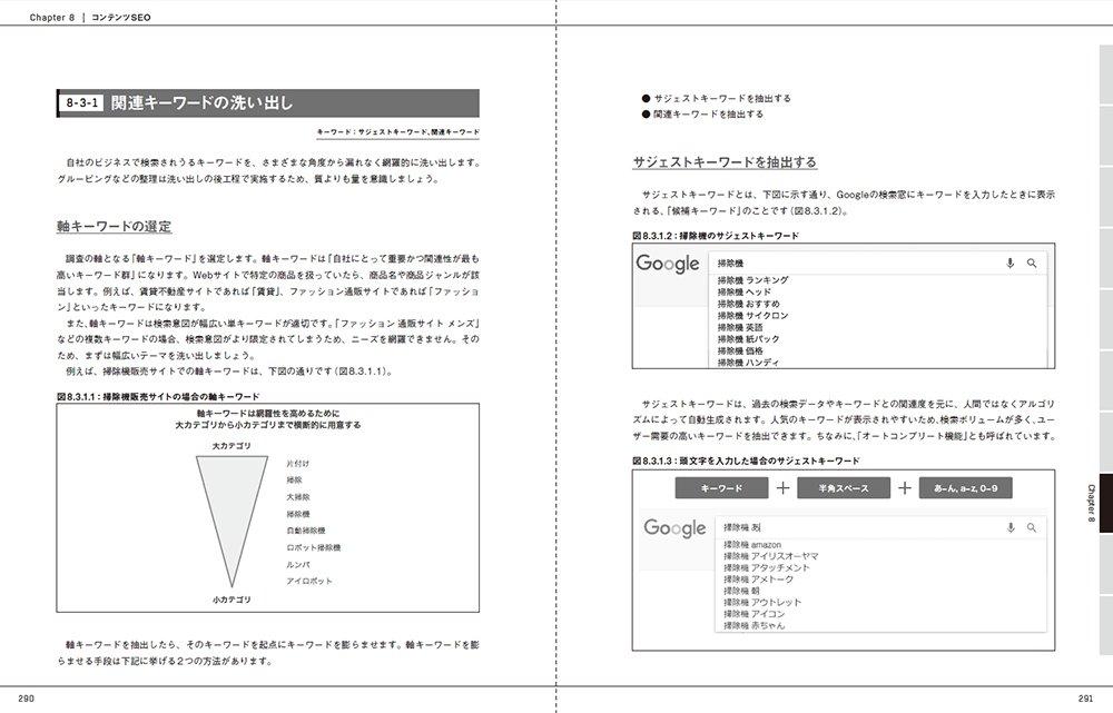 f:id:mojiru:20180719145337j:plain