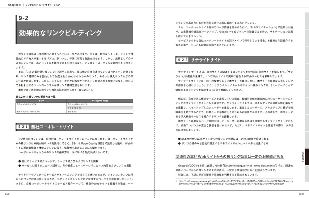 f:id:mojiru:20180719145346j:plain