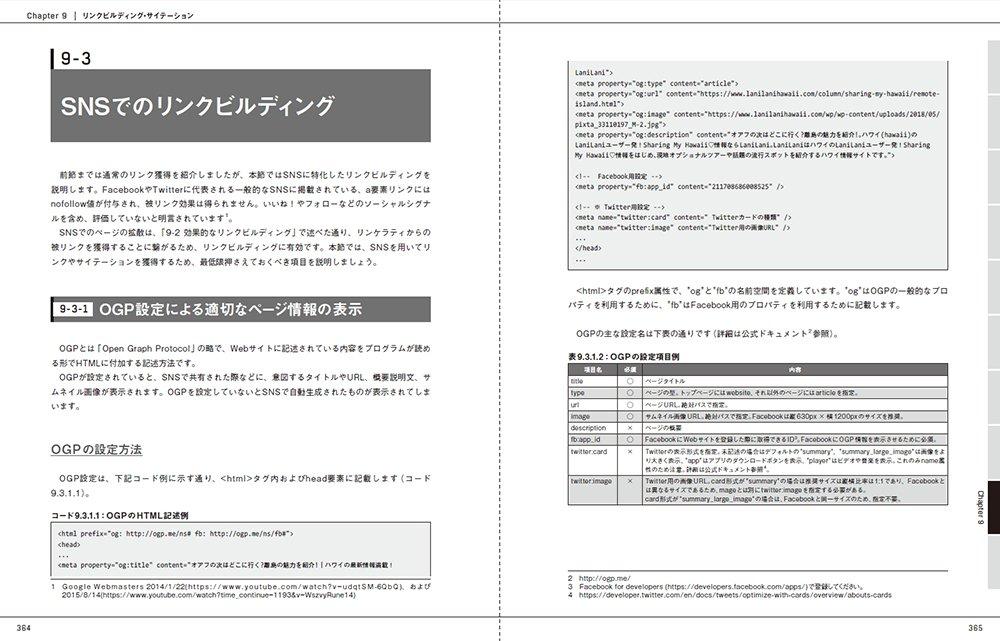 f:id:mojiru:20180719145350j:plain