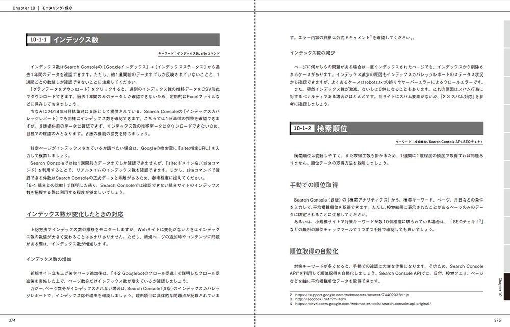 f:id:mojiru:20180719145353j:plain