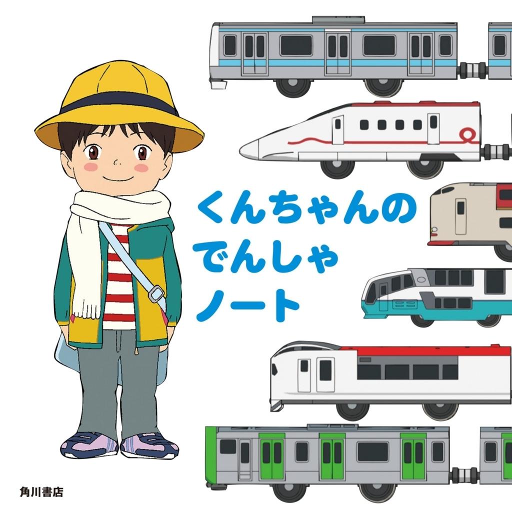 f:id:mojiru:20180721085935j:plain