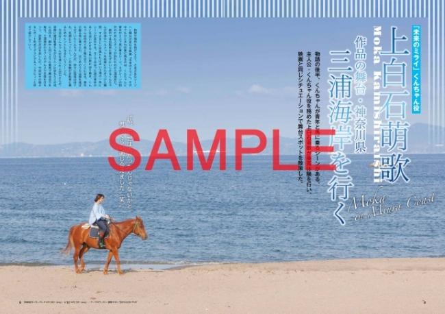 f:id:mojiru:20180721093358j:plain