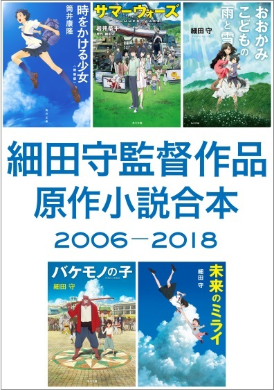 f:id:mojiru:20180721094101j:plain