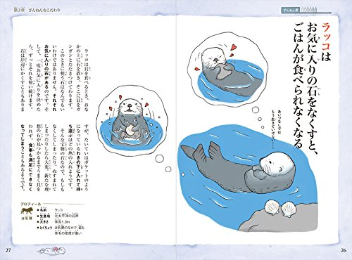 f:id:mojiru:20180723114448j:plain