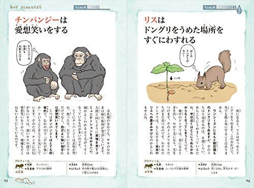 f:id:mojiru:20180723114451j:plain