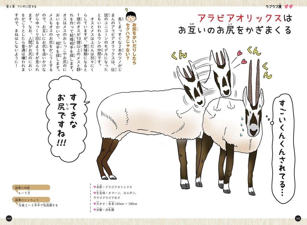 f:id:mojiru:20180723140008j:plain