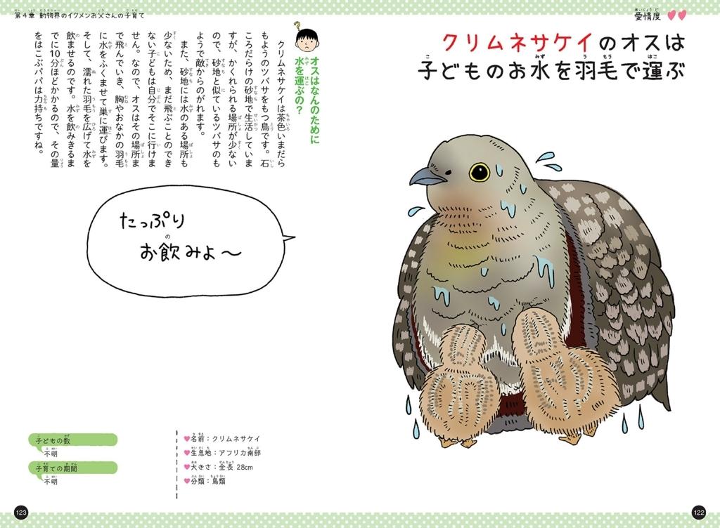 f:id:mojiru:20180723140431j:plain