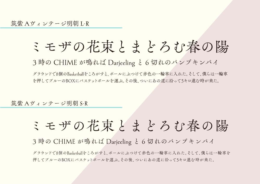 f:id:mojiru:20180724083159j:plain