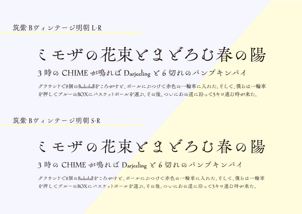 f:id:mojiru:20180724083205j:plain