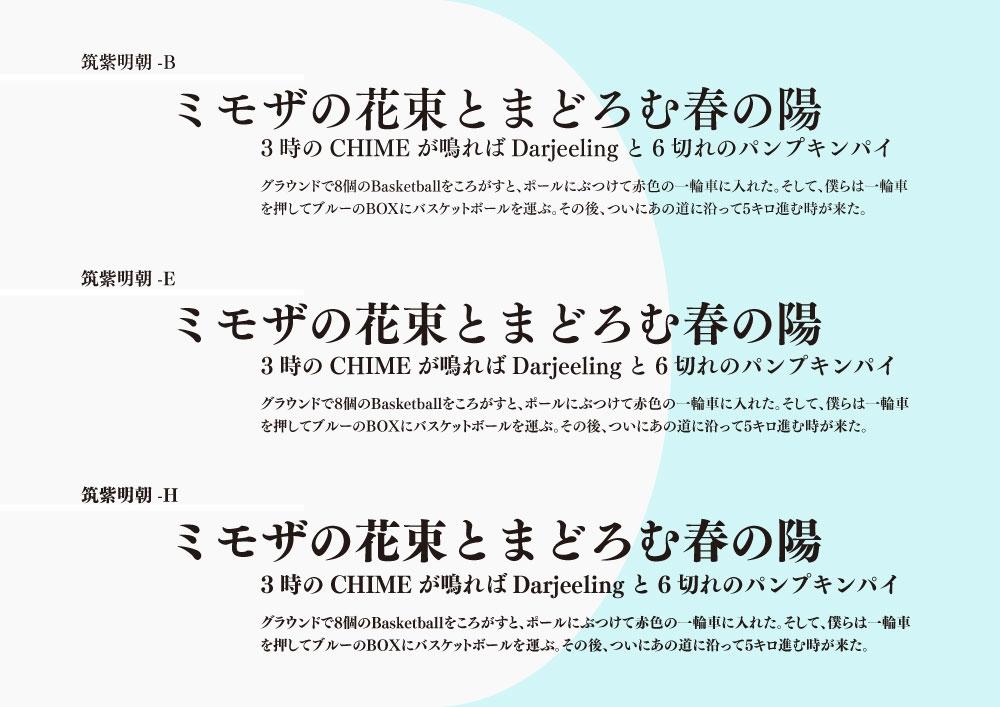f:id:mojiru:20180724083905j:plain