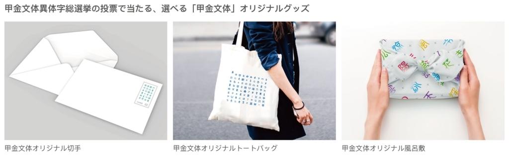 f:id:mojiru:20180725105103j:plain