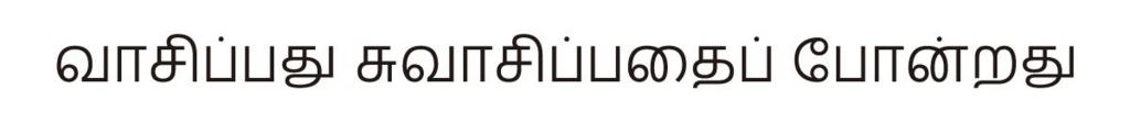 f:id:mojiru:20180726113605j:plain