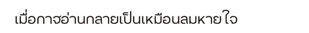 f:id:mojiru:20180726113643j:plain