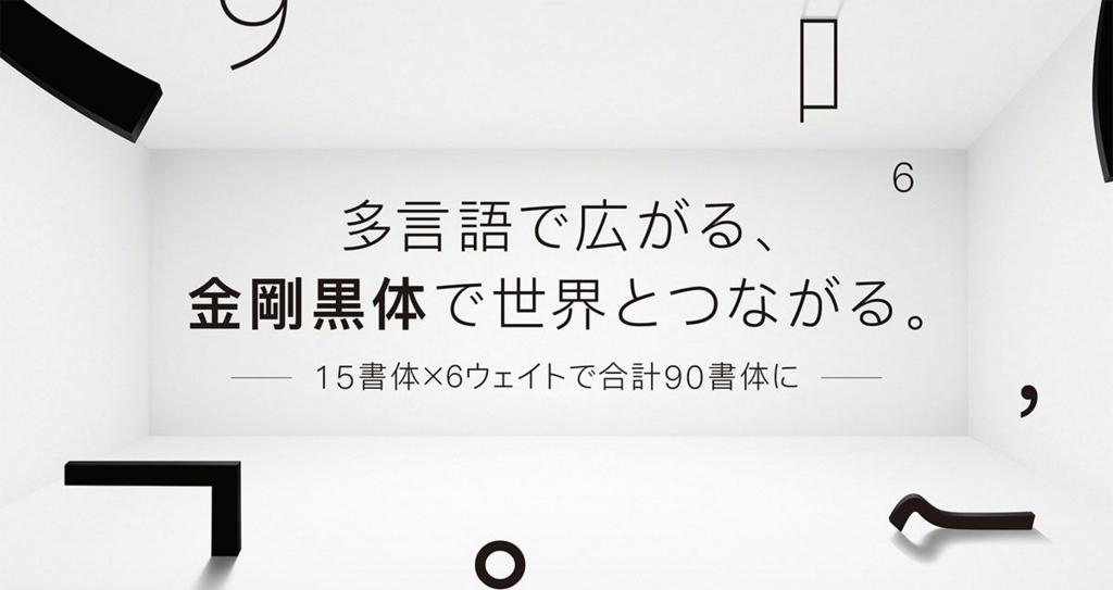 f:id:mojiru:20180726113708j:plain