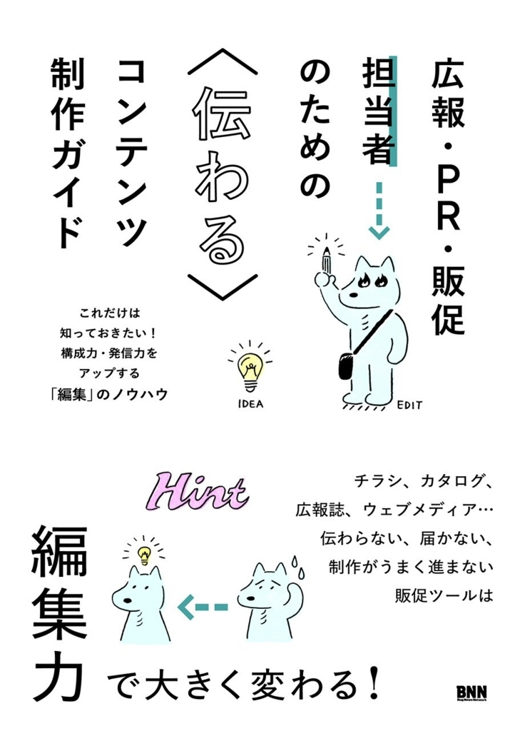 f:id:mojiru:20180727093614j:plain