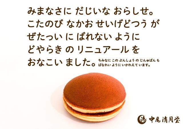 f:id:mojiru:20180801083840j:plain