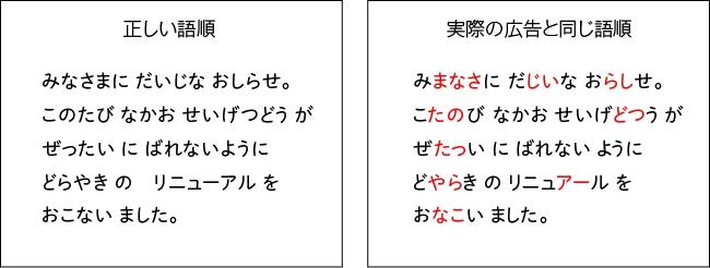 f:id:mojiru:20180801083852j:plain