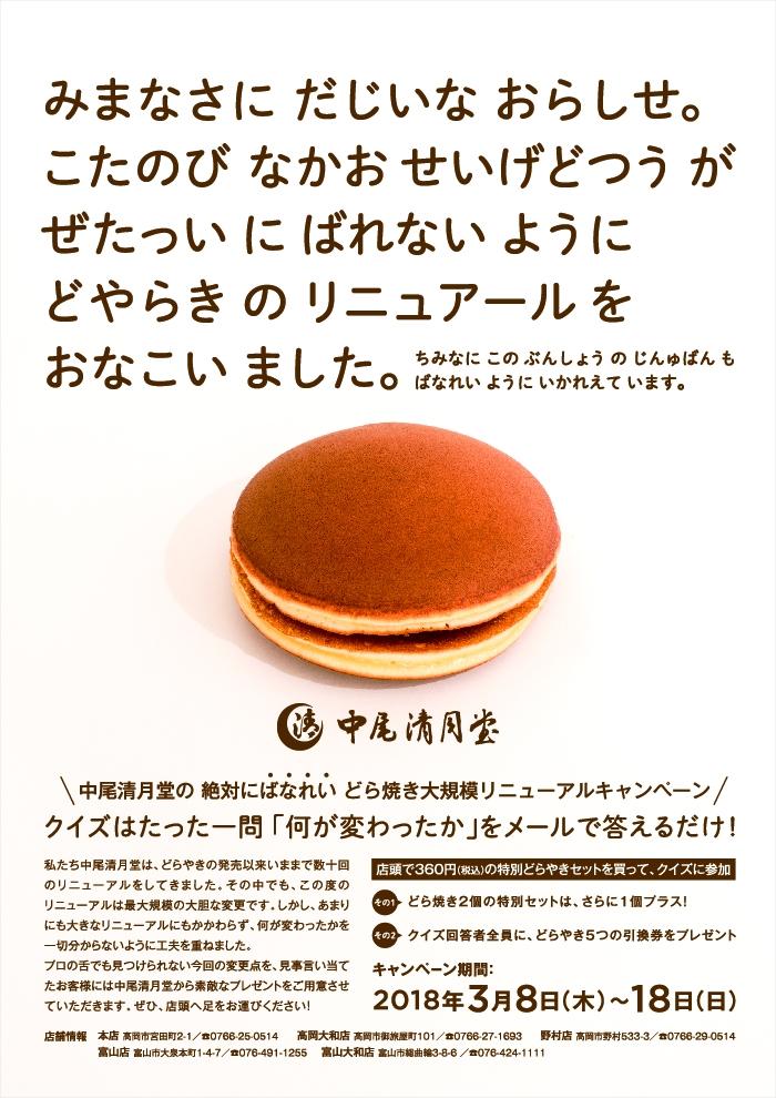 f:id:mojiru:20180801083903j:plain