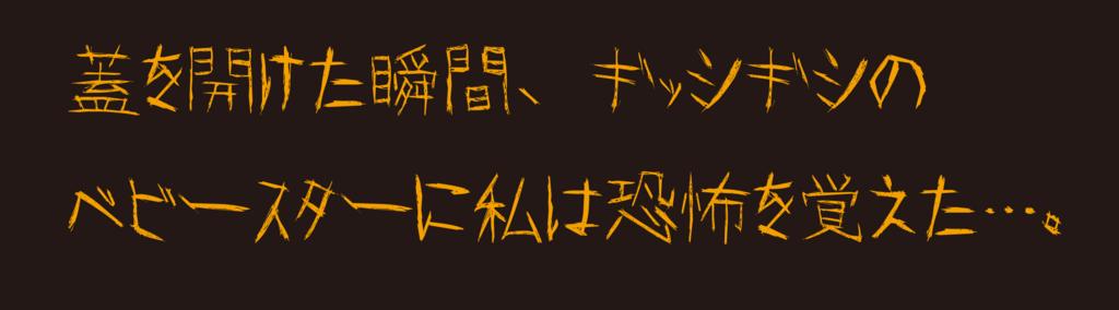 f:id:mojiru:20180802111645p:plain