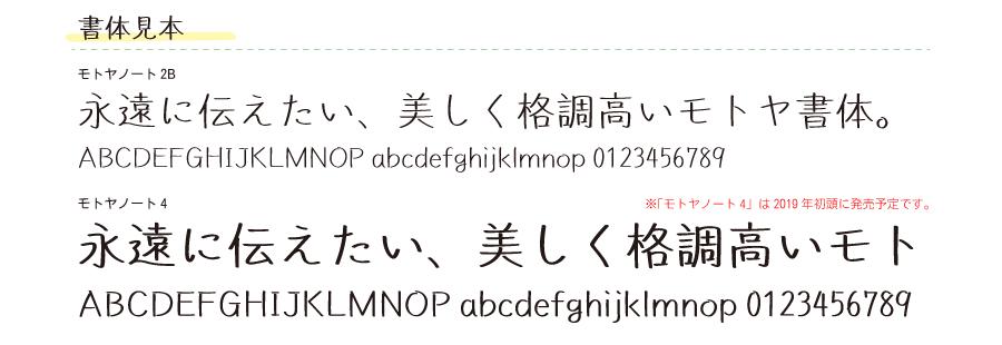 f:id:mojiru:20180802145213p:plain