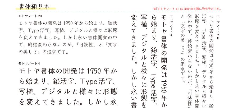 f:id:mojiru:20180802145216p:plain