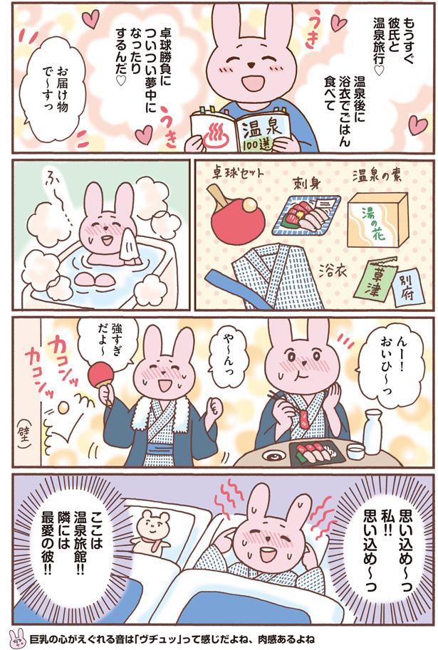 f:id:mojiru:20180813144943j:plain