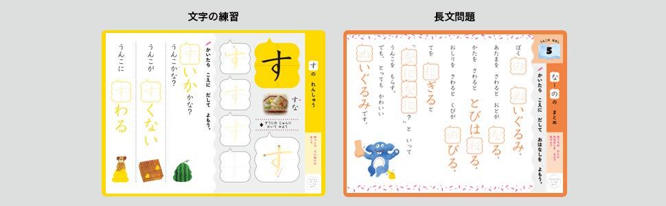 f:id:mojiru:20180814084100p:plain