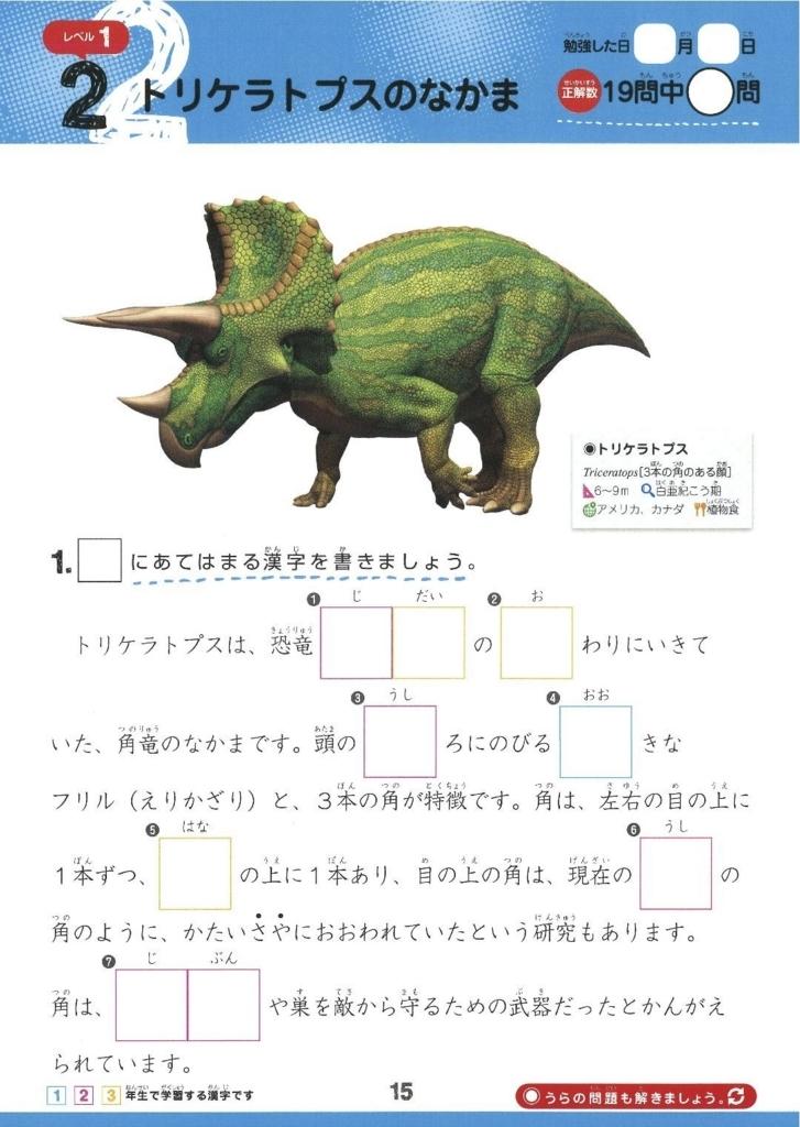 f:id:mojiru:20180814093425j:plain