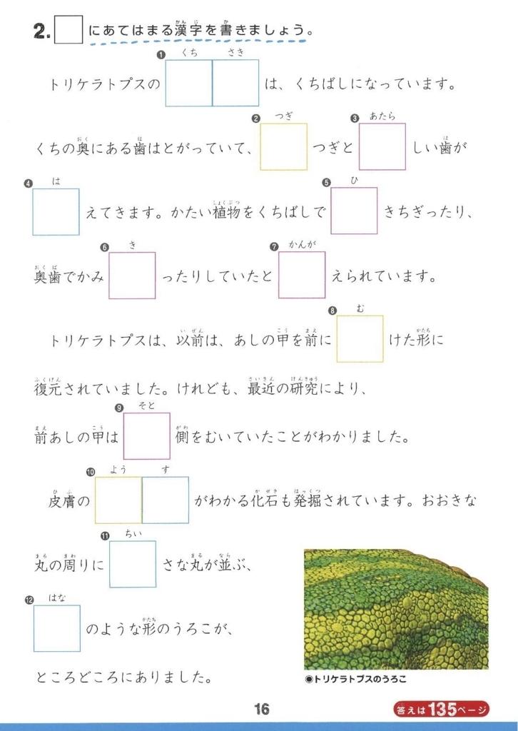 f:id:mojiru:20180814093427j:plain