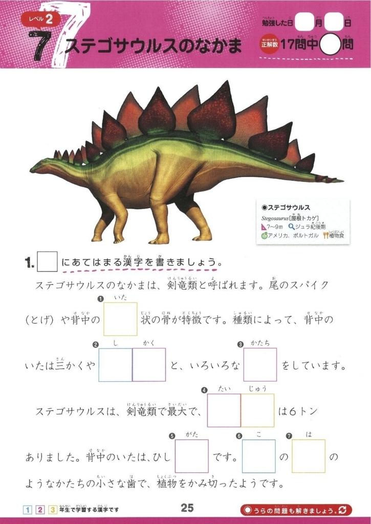 f:id:mojiru:20180814093431j:plain