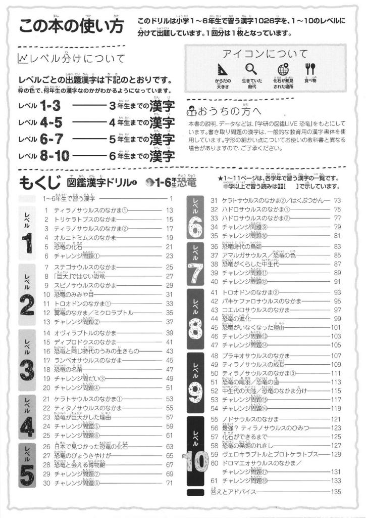 f:id:mojiru:20180814094212j:plain