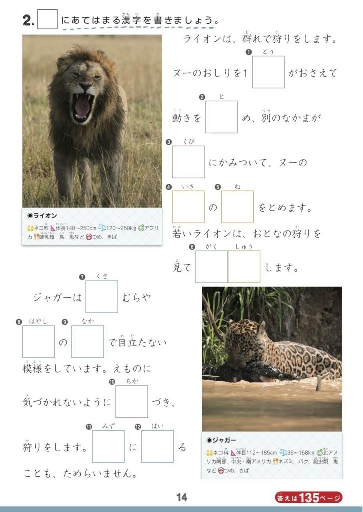 f:id:mojiru:20180814104813j:plain